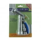 Metal Plated Hose Nozzle