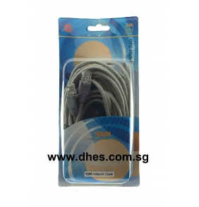 Network Cables - HL Vision