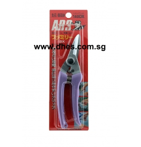 "Shear - ARS 7"" Multipurpose"