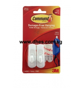 3M Command Small Utility Hooks