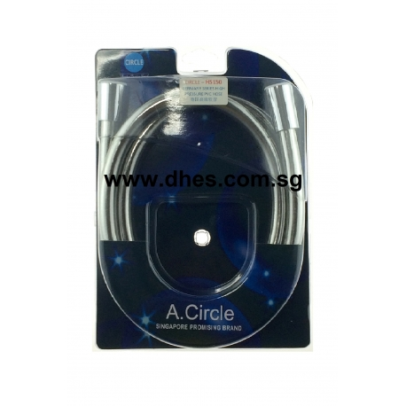 Shower Hose - Circle, High Pressure PVC