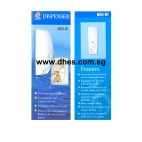 ADL Soap Dispenser (Single)