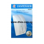 ADL Soap Dispenser (Dual)