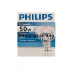 Philips Brilliantline Dichroic 50W Halogen Bulb