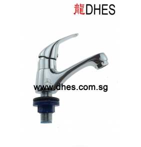 "Showy ""Imperial"" Single Lever Basin Taps"