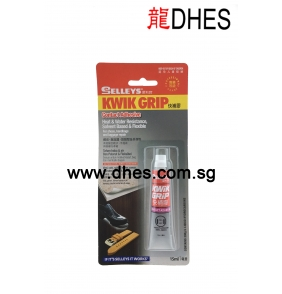 Selleys Kwik Grip Contact Adhesive For Shoes, Handbags & Luggages