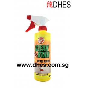Sunshine CleanStar Grease Removers