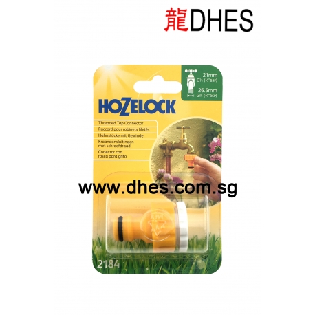 """Hozelock 3/4"""" Threaded Tap Connector With Additional 1/2"""" Adaptor"""