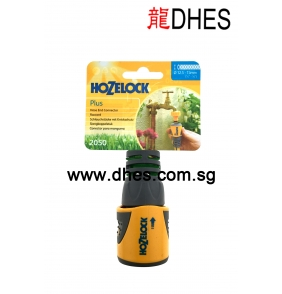 Hozelock Hose End Connector PLUS