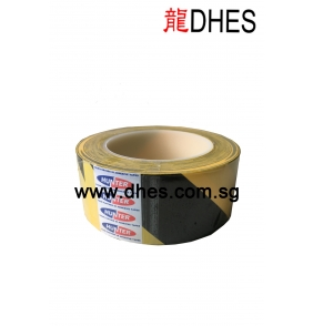 Hunter PVC Black / Yellow Water Resistance Tape With Adhesive